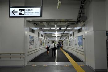 Tokyoidabashi161017