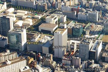 Tokyotamachi16112
