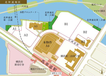 Yokohamakitanaka161114