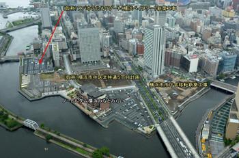 Yokohamakitanaka161116