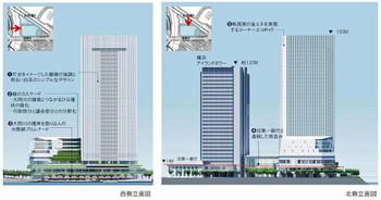 Yokohamacityyokohama161111
