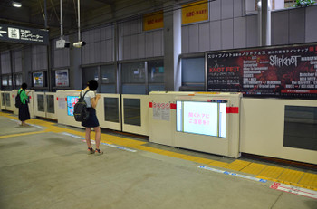 Kawasakitokyu16113