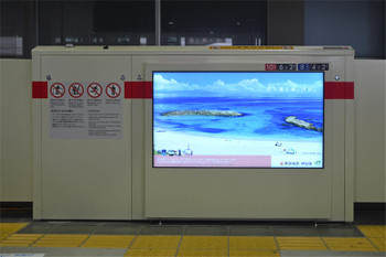 Kawasakitokyu16115