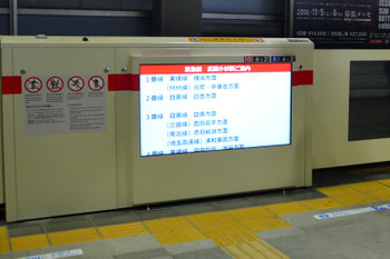 Kawasakitokyu16117