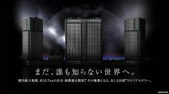 Tokyoariake161111
