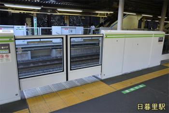 Tokyojr161156