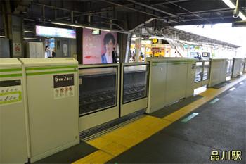 Tokyojr161160