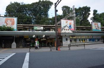 Tokyoharajuku161118