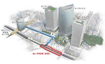 Tokyometro161211