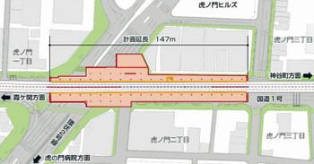 Tokyometro161212