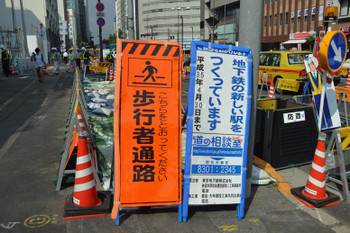 Tokyometro161217
