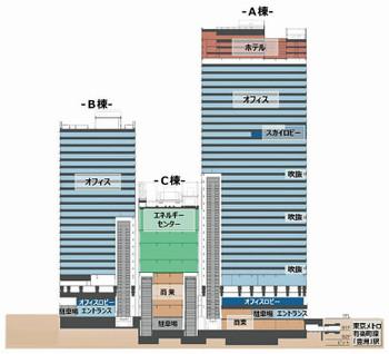 Tokyotoyosu161213