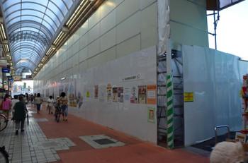 Tokyopalm161214