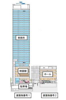 Tokyoikebukuro161212