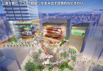 Tokyoikebukuro161213