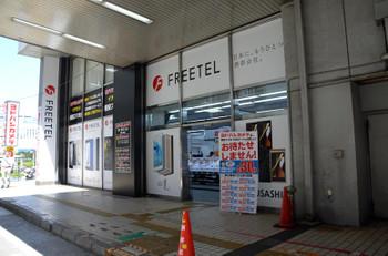 Tokyoshinjuku161216