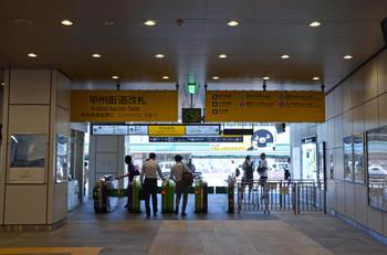 Tokyoshinjuku161262