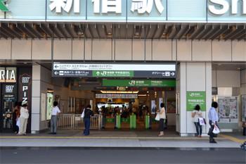 Tokyoshinjuku161263