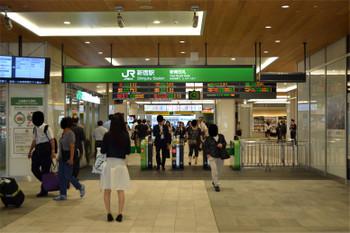 Tokyoshinjuku161265