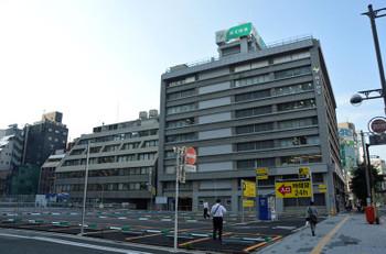 Tokyoyaesu161218