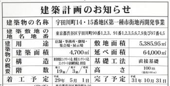 Tokyoparco161217