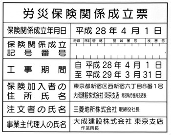 Tokyotokiwabashi170117