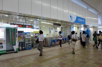 Ebina170116
