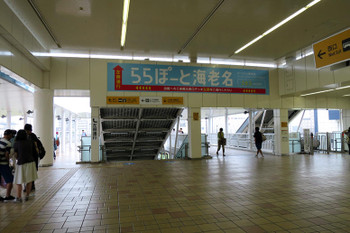Ebina170117