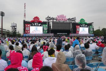 Ebina170126