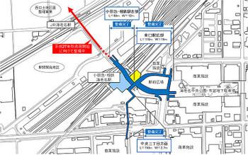 Ebina170127