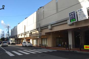 Saitamajrurawa170120