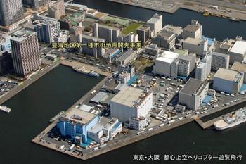 Tokyotoyomi170112