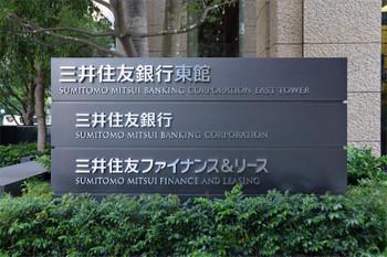 Tokyosmbc170120