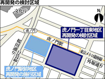 Tokyotoranomon170182