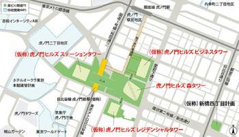 Tokyotoranomon170192