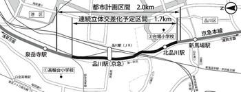 Tokyoshinagawa170111