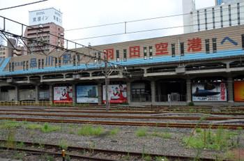 Tokyoshinagawa170114