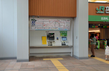 Tokyotachikawa170120