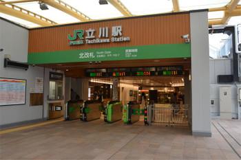 Tokyotachikawa170121