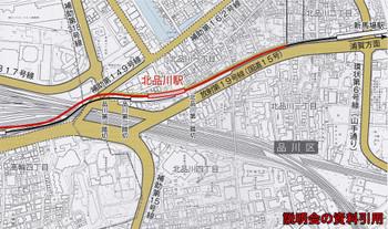 Tokyoshinagawa170131