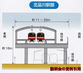 Tokyoshinagawa170134