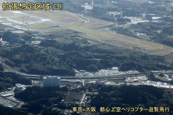Chibanarita17016