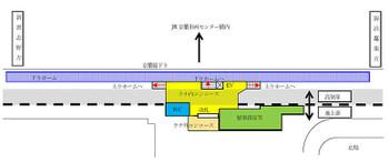 Chibamakuhari17024