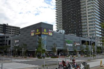 Tokyokanamachi170225
