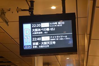 Tokyoshinjuku170264
