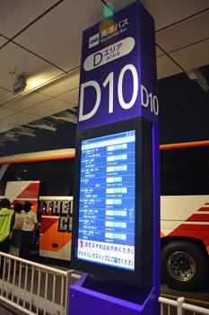 Tokyoshinjuku170265