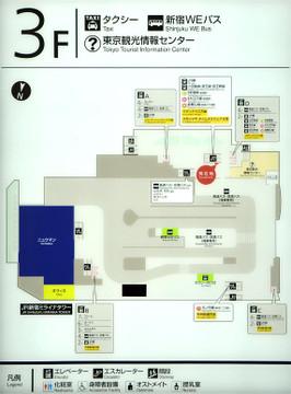 Tokyoshinjuku170266
