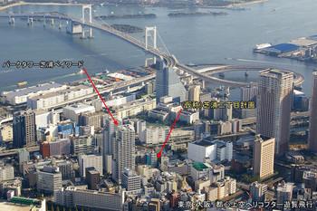 Tokyoshibaura170211
