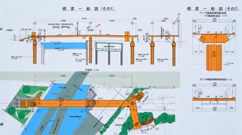 Tokyootemachi170293