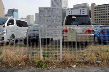 Kawasakijr170217
